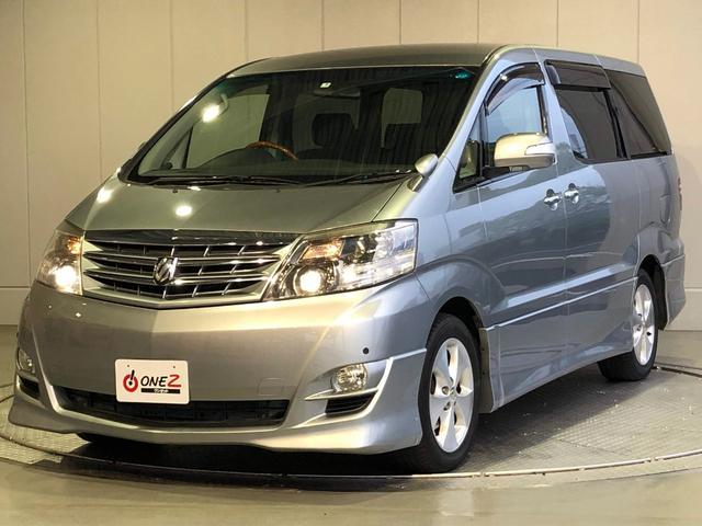 トヨタ MS プラチナセレクションII 純正HDDナビ リアモニター