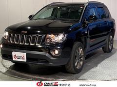 ジープ・コンパス75thアニバーサリーエディション 4WD 黒革専用シート