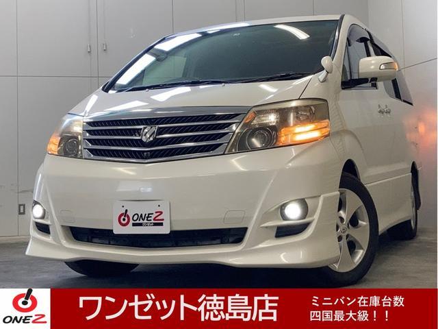 トヨタ MS プライムセレクション 両側電動 シアターサウンド