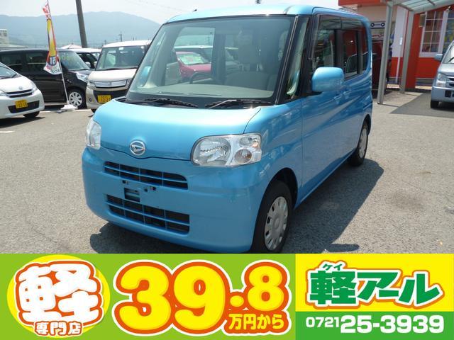 ダイハツ X ABS キーフリー 軽自動車 保証付