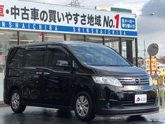 セレナ20S Vセレクション 純正ナビ TV付