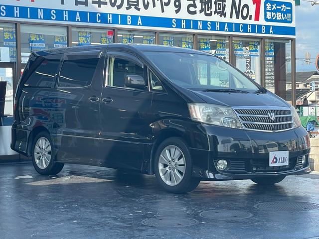 トヨタ アルファードV AS