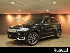BMW X5xDrive 35d xライン 1オーナー 黒本革シート