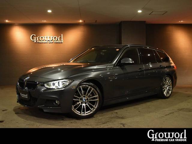 BMW 320dブルーパフォーマンス ツーリング Mスポーツ 右H