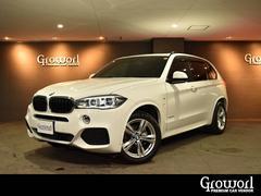 BMW X5xDrive 35d Mスポーツ 黒本革シート SR 右H