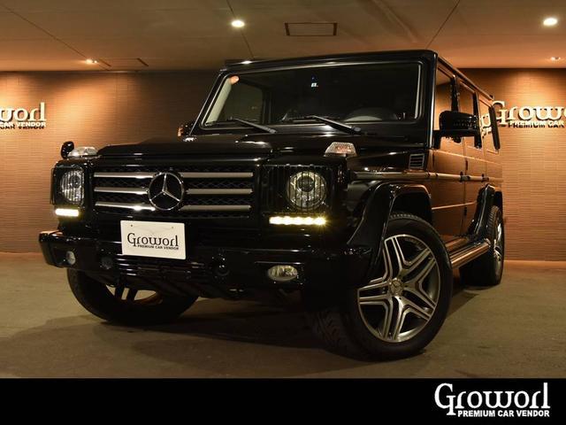 メルセデス・ベンツ G550 ロング 4WD 正規D車 1オーナー 左H