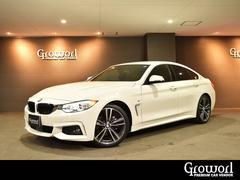 BMW420iグランクーペ Mスポーツ 正規D車 ブラウン本革