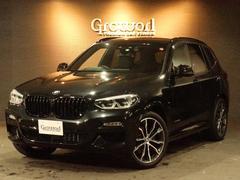 BMW X3xDrive 20d Mスポーツ 3Dビュー&360度カメラ