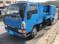 キャンター1.8t貯水槽清掃車1800L 森田特殊ショットフラッシャー