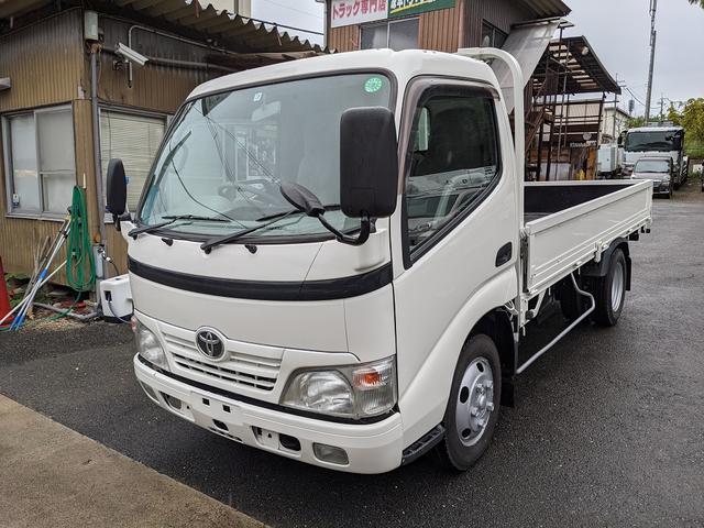 トヨタ ダイナトラック 2t標準セミロング平 フルジャストロー全低床 6AT 総重量4535Kg