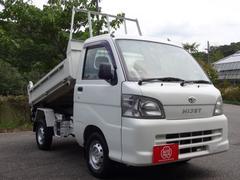 ハイゼットトラックダンプ 4WD 3方開き 荷台塗装仕上済み車両