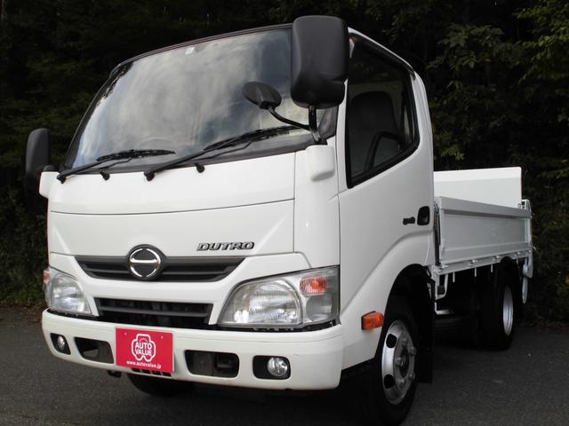 「その他」「デュトロ」「トラック」「兵庫県」の中古車