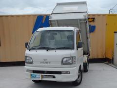 ハイゼットトラックPTO多目的ダンプ 4WD エアコン