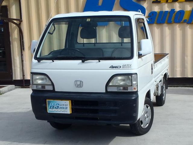 ホンダ アクティトラック SDX 4WD エアコン 5MT