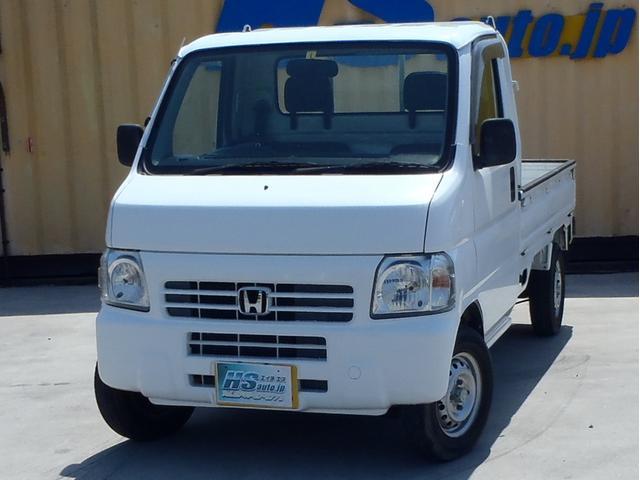 「ホンダ」「アクティトラック」「軽自動車」「滋賀県」の中古車