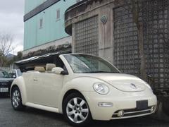 VW ニュービートルカブリオレプラス ベージュ本革シート 電動オープン バックソナー