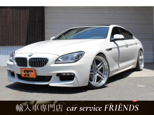 BMW 650iグランクーペ Mスポーツパッケージ 禁煙車