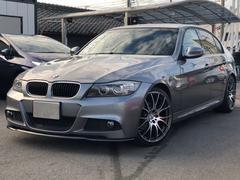 BMW320i Mスポーツパッケージ RAYS19AW 外マフラー