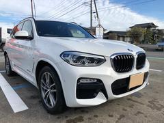 BMW X3xDrive 20d Mスポーツ 純正ナビ ETC