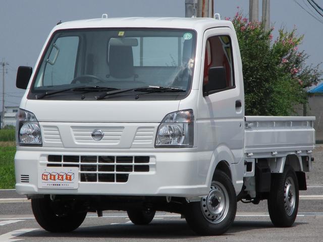 日産 NT100クリッパートラック DX 4WD 三方開 届出済未使用車