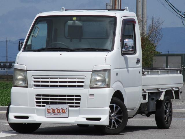 「スズキ」「キャリイトラック」「トラック」「滋賀県」の中古車