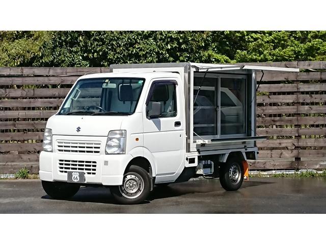 スズキ 移動販売車 5速 冷凍冷蔵 -5℃~20℃ 給排水 照明