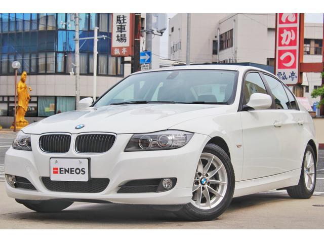 BMW 320i 走行距離約2.2万km HDDナビ バックカメラ HID ETC スマートキー パワーシート 電格ミラー 純正AW ダブルエアコン ABS パワステ パワーウィンドウ