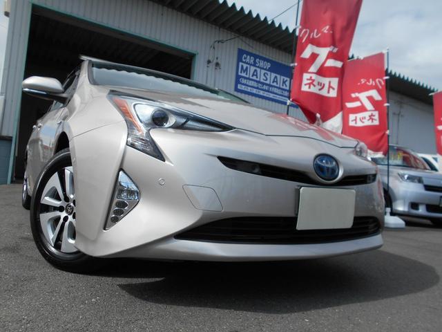 トヨタ A 4WD セーフティセンス 9インチナビ 全国1年保証