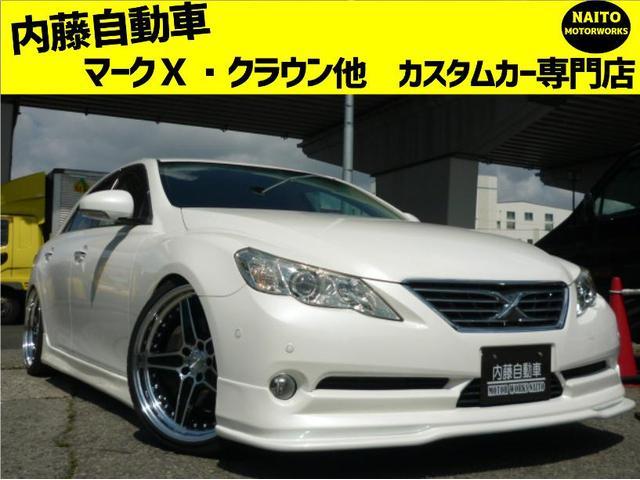 トヨタ プレミアム 新品WORK製20アルミ HDDナビ フルエアロ