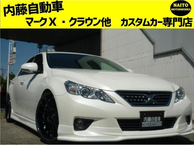 トヨタ 250Gリラセレ新品WORK20アルミ新品車高調黒革調シート