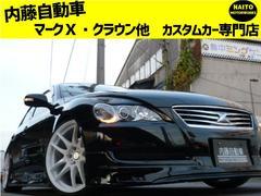 マークX250GFスマート新品WORK製アルミ 新品フルタップ車高調
