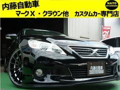 マークX250G リラセレ 新品WORKアルミ 新品テイン車高調