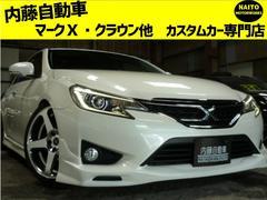 マークX250G 新品WORKアルミ 新品テインフルタップ車高調