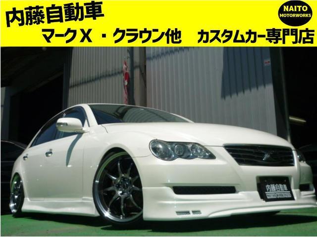 トヨタ 250G 新品WORKアルミ 新品テインフレックス車高調