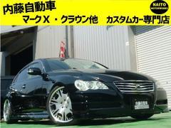 マークX250G リミテッド 新品テイン車高調 WORK19アルミ