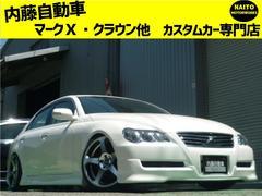 マークX250G Fスマート 新品WORKアルミ 新品テイン車高調