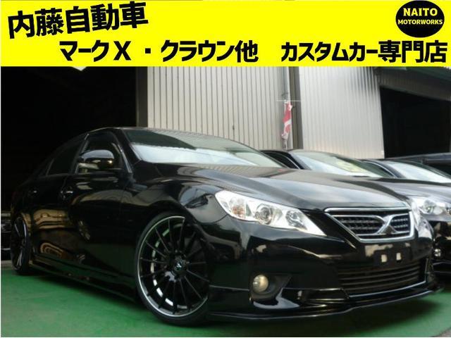 トヨタ ブラックレザーLTD 新品車高調 新品WORKアルミ ナビ
