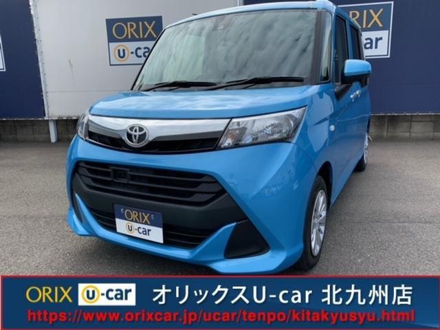 トヨタ X S ナビ バックカメラ 衝突軽減装置 ETC