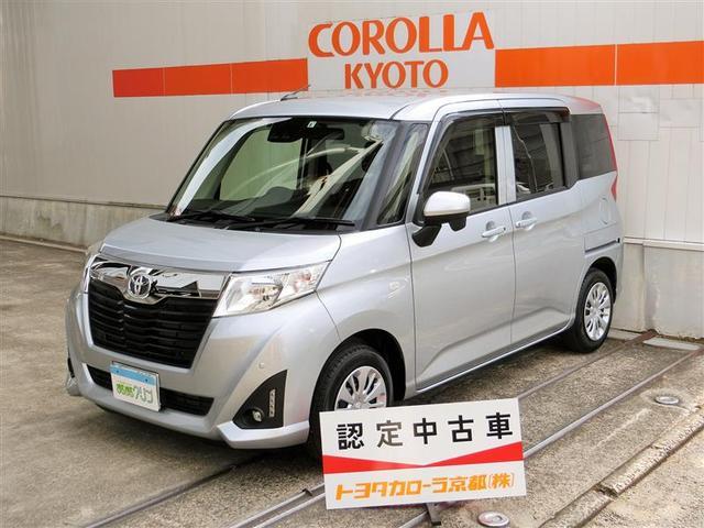 トヨタ X S アイドリングストップ バックモニター スマートキ-