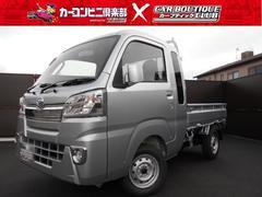 ハイゼットトラックジャンボ2WD 5MT 届出済未使用車