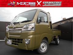 ハイゼットトラックジャンボ 4WD 5MT 届出済み未使用車