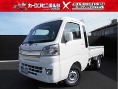 ハイゼットトラックジャンボ 新型 4WD 5MT 届出済未使用車