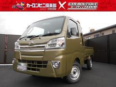 ハイゼットトラックジャンボ 新型 4WD 4AT 届出済未使用車