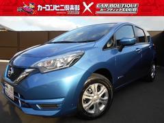 ノートe−パワー X 新車未登録 衝突軽減ブレーキ