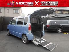 ワゴンR車いす移動車 スローパー 4人乗り電動固定式 最長3年保証