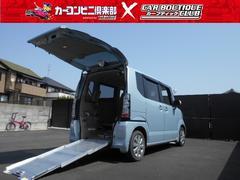 N BOX+G 車いす移動車スローパー 最長3年保証