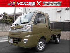 ハイゼットトラックジャンボ 4WD 5MT カーキ 届出済み未使用車