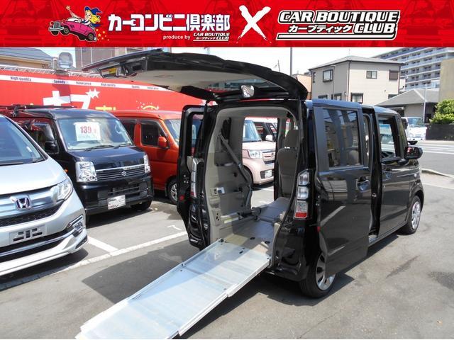 ホンダ G・Lパッケージ 車いす仕様 スローパー 最長3年保証