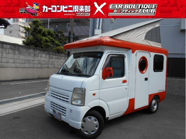 「マツダ」「スクラムトラック」「トラック」「兵庫県」の中古車