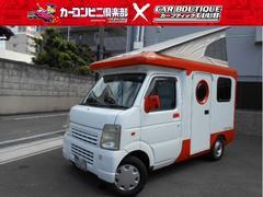 スクラムトラックKUスペシャル テントむし 軽キャンピング 車中泊仕様